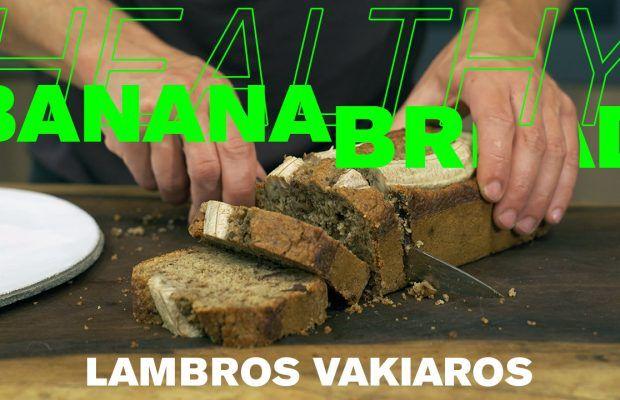 bananabread_thumbnail
